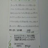 katakori